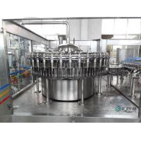 China Aseptic Automatic Bottle Filling Machine 12.08Kw Automatic Water Filling Equipment on sale