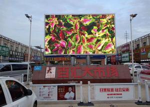 4G WIFI DIP P10 7500CD Outdoor Digital Advertising Screens Manufactures