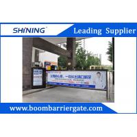 Buy cheap 30m Remote Control Advertising Access Control Barriers And Gates With LED Light from wholesalers