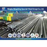 Round / Square / Rectangle SAE 52100 Annealed Cold Drawn Steel Bar Manufactures