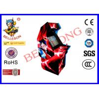 Red Upright Arcade Machine Full Angle Screen For Shopping Mall Manufactures