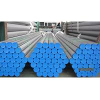 Stainless Steel Welded Pipe,JIS G3459 SUS316L , SUS304L, 125 A , 150A ,  SCH 40 , 6M Pickled and Annealed, Plain End Manufactures