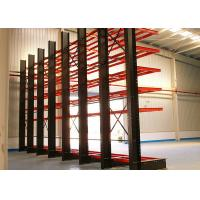 Single Sided Cantilever Storage Racks 1500MM Max. Arm Length For Irregular / Longer Products Manufactures