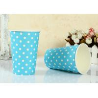 Customized Disposable Paper Drinking Cup For Party , Heat Insulation Manufactures