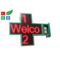 Quality Wi - Fi Control LED Scrolling Sign P25 Double Sided LED Pharmacy Cross Signs for sale