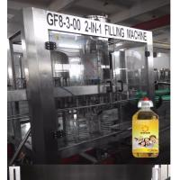 Small Bottle Edible Oil Packaging Machine , 500ml-1L Oil Bottle Filling Machine Manufactures