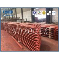 Heat Exchange Spare Boiler Parts Auxiliaries Superheater Coils For Power Station Plant,SGS/ASME Standard Manufactures