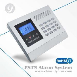 Homsecur Pstn Sms Alert Burglar Security Alarm System Wireless Manufactures