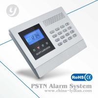 LCD PSTN Gsm Security Alarm System , Home Alarm Sytem With 433MHz / 868MHz Manufactures