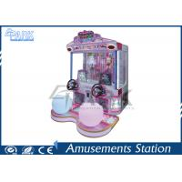 400W Coin Operated Arcade Machines / Car Racing Prize Redemption Games With Toys Manufactures