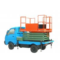 11 Meters Truck - Mounted Scissor Lift with 300Kg Loading Capacity Manufactures