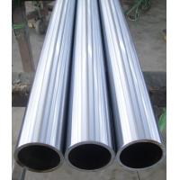 Quality ST52, 20MnV6 Chrome Hollow Metal Rod Diameter 6mm - 1000mm Length 1000mm - 8000mm for sale