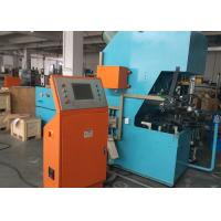 China Power Tool Motor Rotor Casting Machine With 4 Working Station Rotay Plate on sale