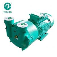 China SK-3A 5.5KW cast iron material liquid ring vacuum pump for plastic extrusion lines on sale