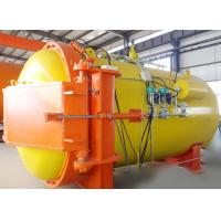 Buy cheap Automatic hot presser vulcanization tank autoclave with PLC system and cylindric from wholesalers