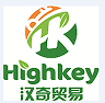 China Anhui Highkey Import&Export Co.,Ltd logo