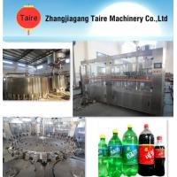 automatic gas carbonated drink washing filling capping 3-in-1 machine Manufactures