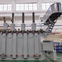 Low Noise Oil Immersed Transformer For Mentallurgy 110kV 40mVA Manufactures