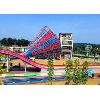 Super Tornado Slide And Trumpet Slides Pool Slide For Water Park Equipment For Sale Manufactures