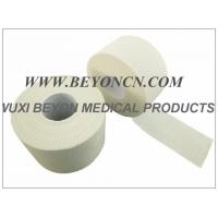 "1""×10yds Sports Strapping Tape Provide Firm Support To Ankles Wrists Hands Manufactures"