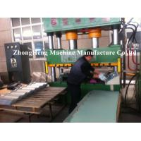 Colorful Steel Stone Coated Roof Tile Machine With Capacity 3000 pcs / day Manufactures