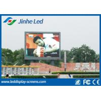 Large P16 Outdoor LED Displays Advertising Silent Water poof CE / ROHS / FCC Manufactures