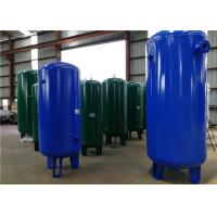 Screw Type Air Compressor Receiver Tank , Air Compressor Expansion Tank Manufactures