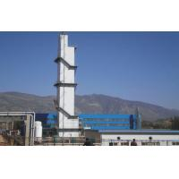 High Purity Liquid Nitrogen Plant / Equipment , Oxygen Nitrogen Generating Plant 220V Manufactures