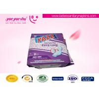 Soft Surface Disposable Sanitary Napkins , 330mm Organic Cotton Feminine Pads Manufactures