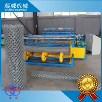 Knuckle / Twist Edge Chain Link Mesh Machine With PLC Automatic Controller Manufactures