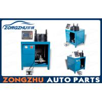 220V Air Suspension Hydraulic Hose Crimping Machine Manual 3KW 32 MP Low Noise Manufactures