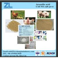 p-Arsanilic acid with USP grade Manufactures