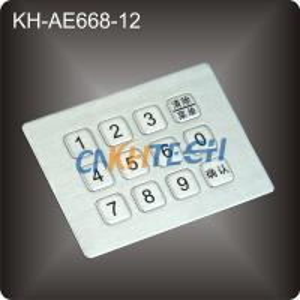 Anti-Vandal Kiosk numeric keypad Manufactures