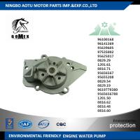 Engine Water Pump aluminum Impeller 082954 082919 9619779380 9565656788 120161 120150 For CITROEN Manufactures
