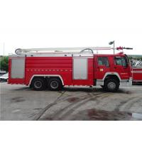 Red Painting Water Tower Fire Truck Welding Structure 4 Ton 20m Working Height Manufactures