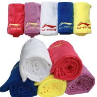 2017 NEW Quality Sport Towel Gym Fitness Towel serviette Microfiber Towels Manufactures