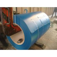 Corrugated Roof Prepainted Galvanized Steel Coils Commerical quality Various colors Manufactures