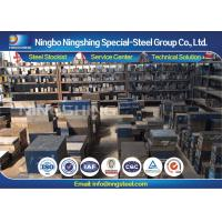 Quality Standard P20 P Plate Precision Ground Steel 10-460mm x 20-2300mm for sale