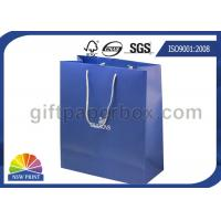 China Folding Silver Foil Stamping Custom Retail Shopping Bags for Store / Shopping Mall on sale