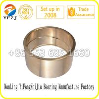 Quality industrial oilless bearingspherical roller bearing,brass bush for sale