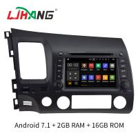 Civic Multimedia GPS Honda Car DVD Player Multi - Language Supported Manufactures