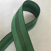 3 Inch Furniture Components Woven Rubber Webbing / Latex Elastic Chair Webbing Manufactures