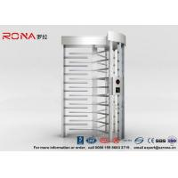 High Security Full Height Turnstile Access Control 30 Persons / Minute Transit Speed Manufactures