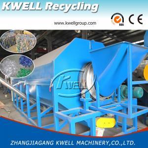 China PET Bottle Recycling Machine, Water Bottle Recycling Plant, Plastic Bottle Washing Machine on sale