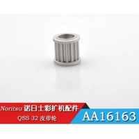 Noritsu Minilab Spare Part Gear QSS 32 Pulley Aa16163 Manufactures