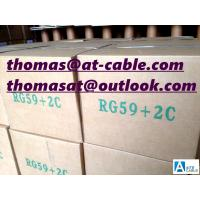 China RG-59 Siamese Coax cable is the professional's choice for CCTV systems.(8 Figure) on sale