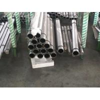 CK45 Hollow Stainless Hollow Bar Chrome Plated 1000mm - 8000mm Manufactures