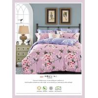 Beautiful Comfortable Cotton Bedding Sets , Luxury Pink Home Bedding Sets Manufactures