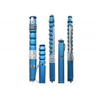 75 Kw 100 Hp Submersable Borehole Pumps 75kw 100hp Submersible Water Pump Price Manufactures