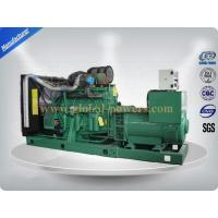 250 KVA / 200 KW VOLVO Engine Diesel Generator Set Emergency Power EU Stage II Manufactures
